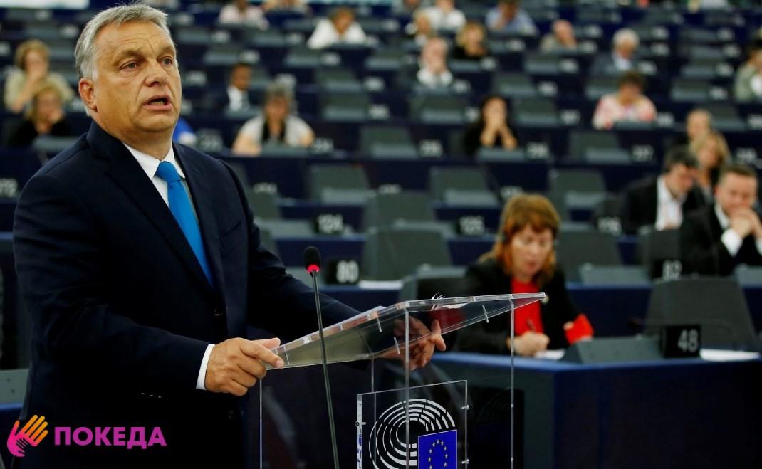 Спикер евросоюза