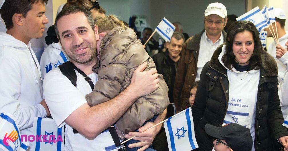 Репатриация в Израиль в 2019 году: кто имеет право и как избежать ошибок?