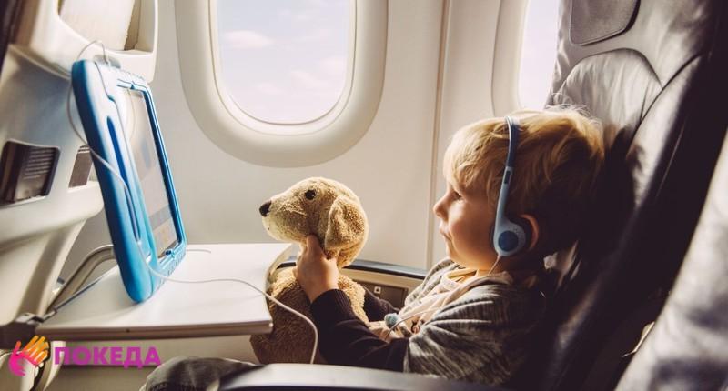 Ребенок в самолета