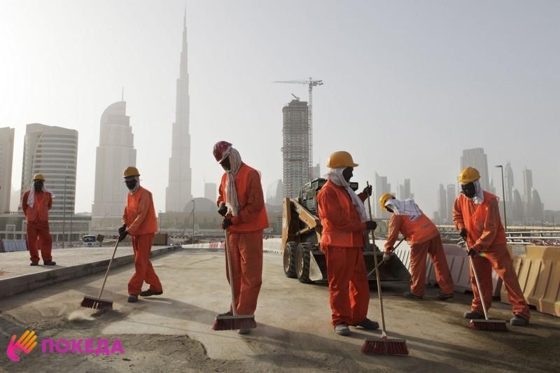 Рабочие в Эмиратах