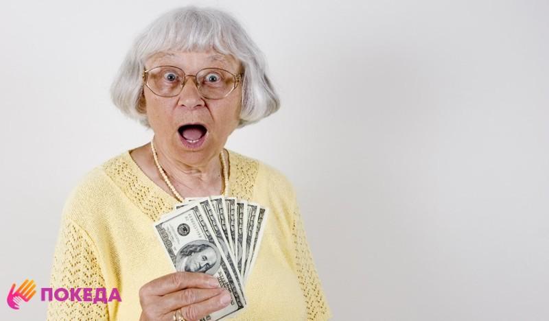 Бабушка и деньги