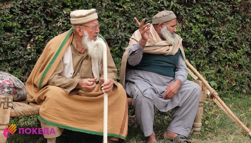 Иранские пенсионеры