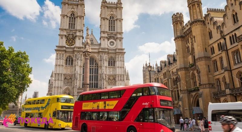 Автобусы европа