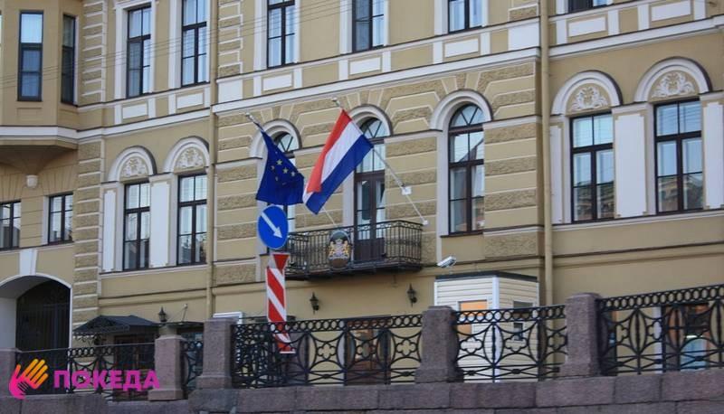 Посольство в Питере