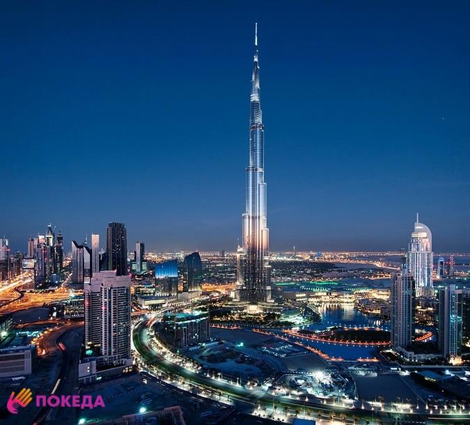 Отдых в Дубае, достопримечательности, шоппинг