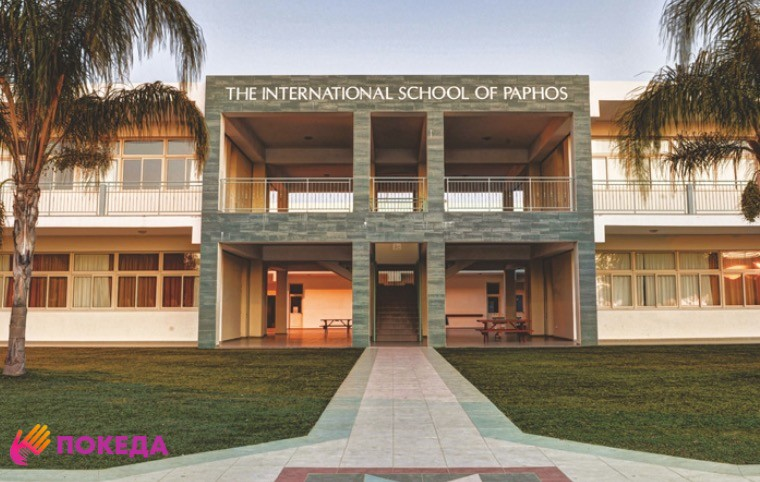 Cyprus private schools