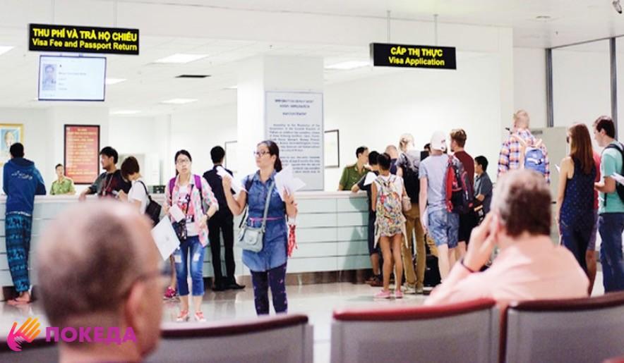 получение туристической визы во Вьетнам