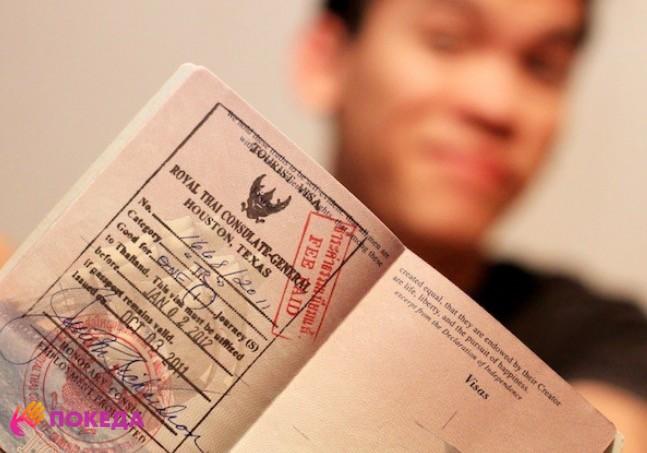тайская дипломатическая виза