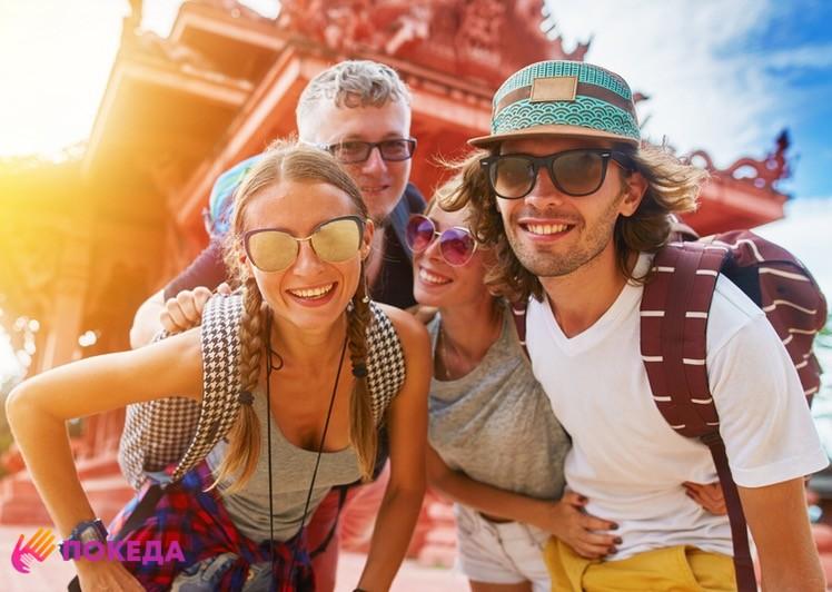 туристическая виза Тай