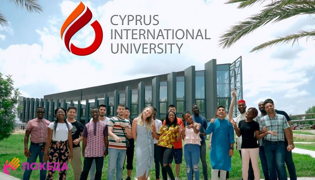 Учеба и образование на Кипре