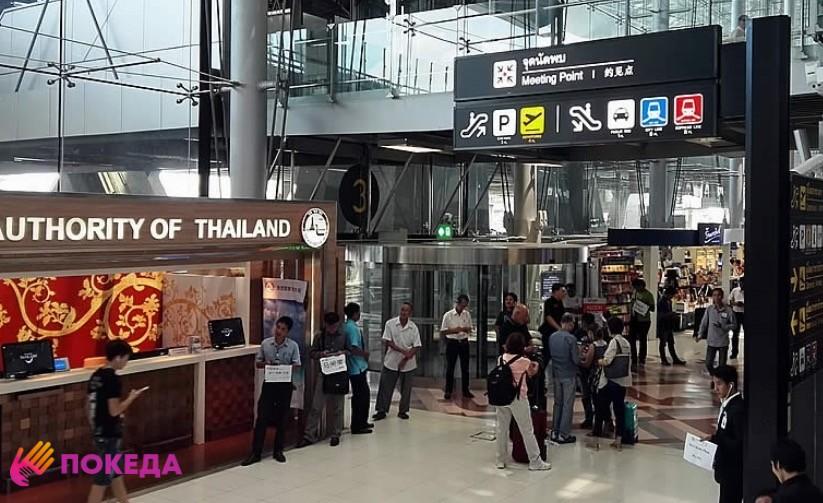 Визы в Таиланд для россиян