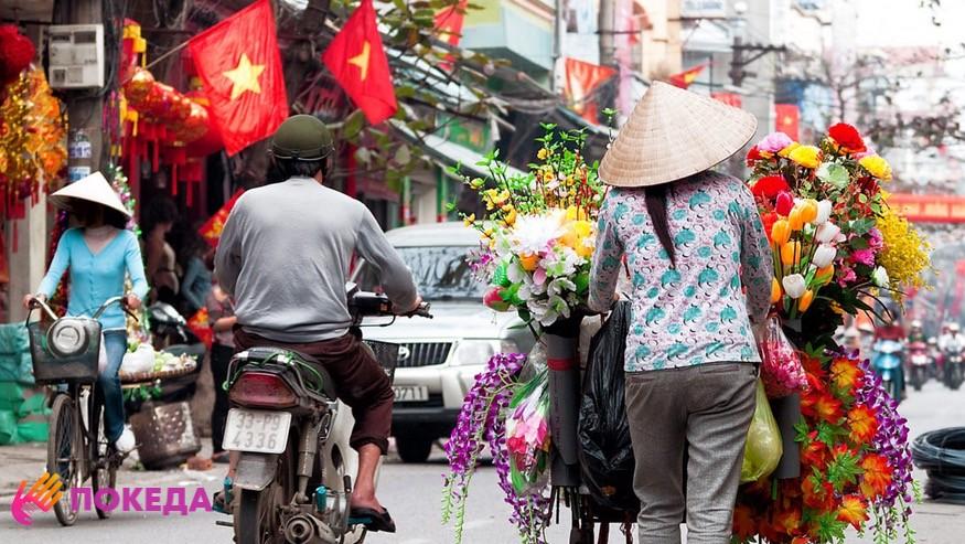 ПМЖ и гражданство Вьетнам