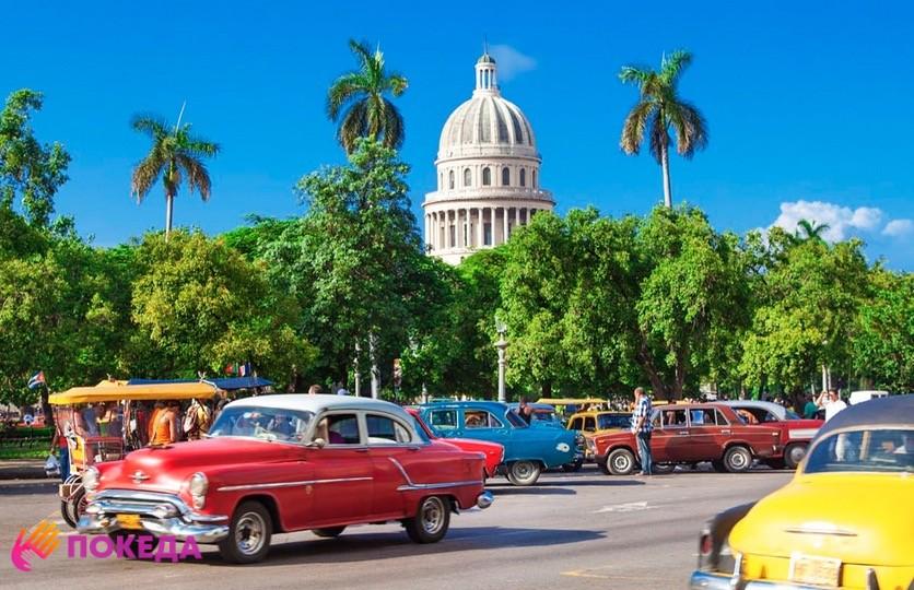 Куба без визы
