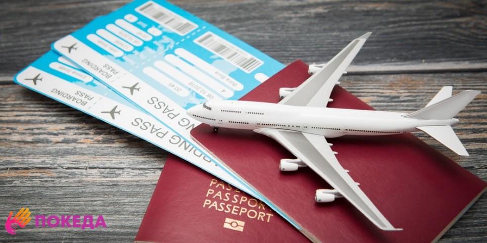 Можно ли летать в России по загранпаспорту