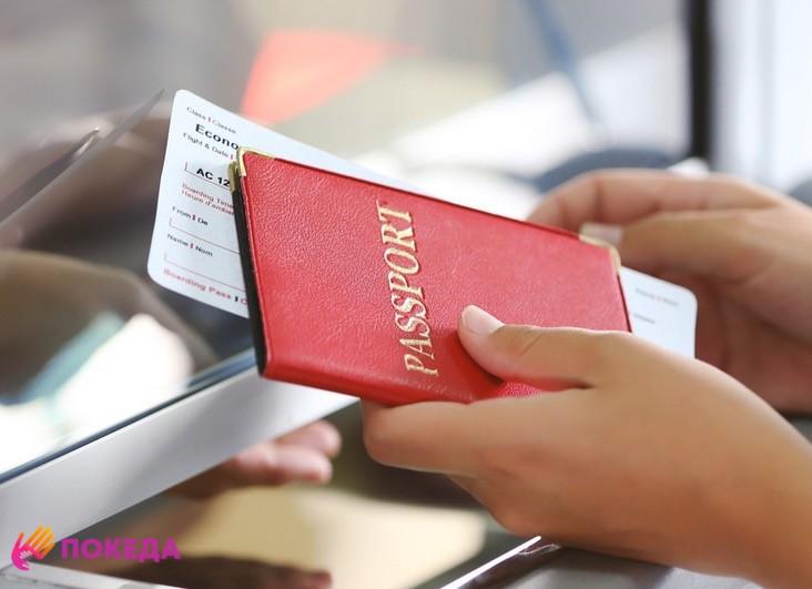 На выходные заграницу по паспорту