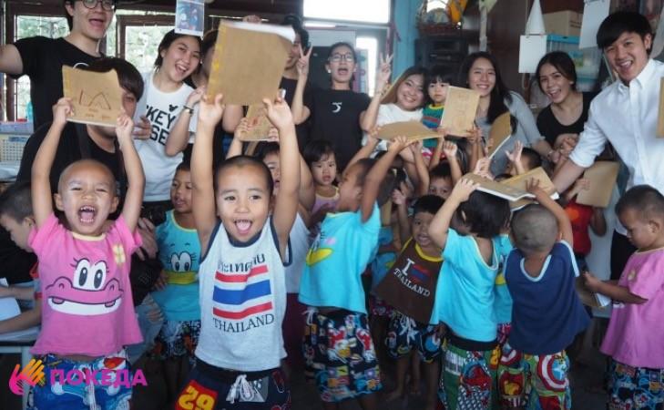 Детский садик Таиланд