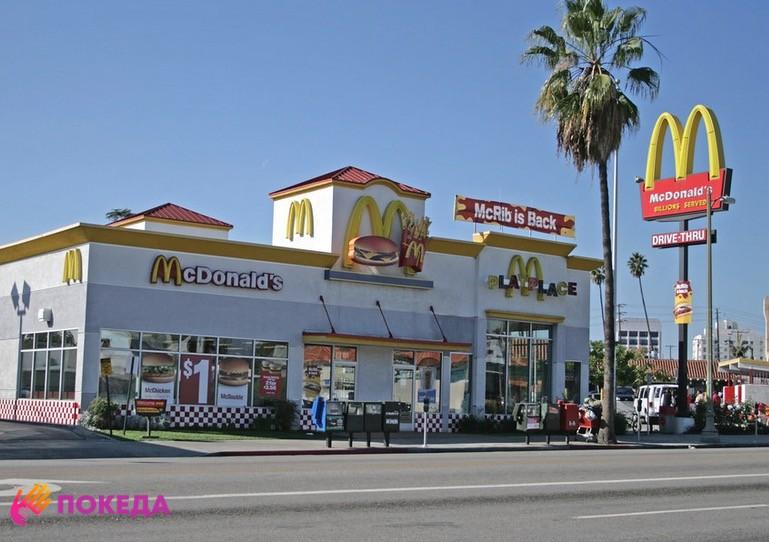 Макдональдс Лос-Анджелес