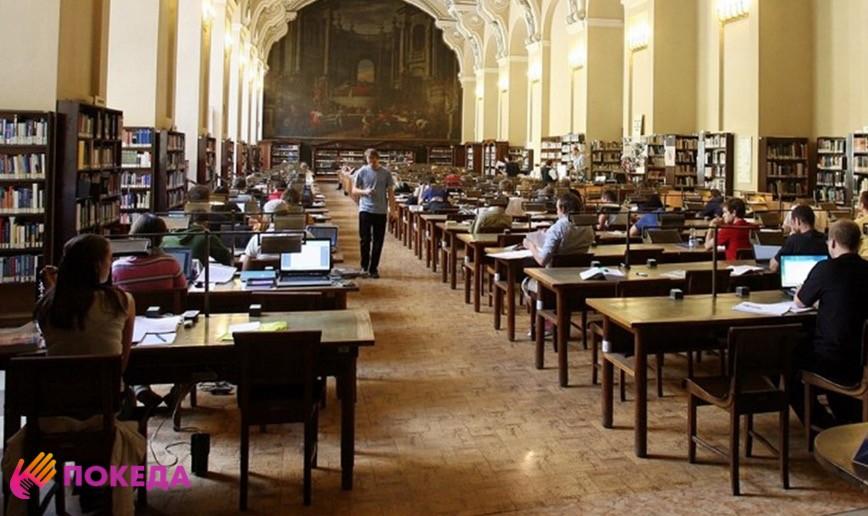 Бесплатное обучение в Чехии