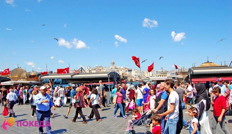 Что нужно туристу в Турции