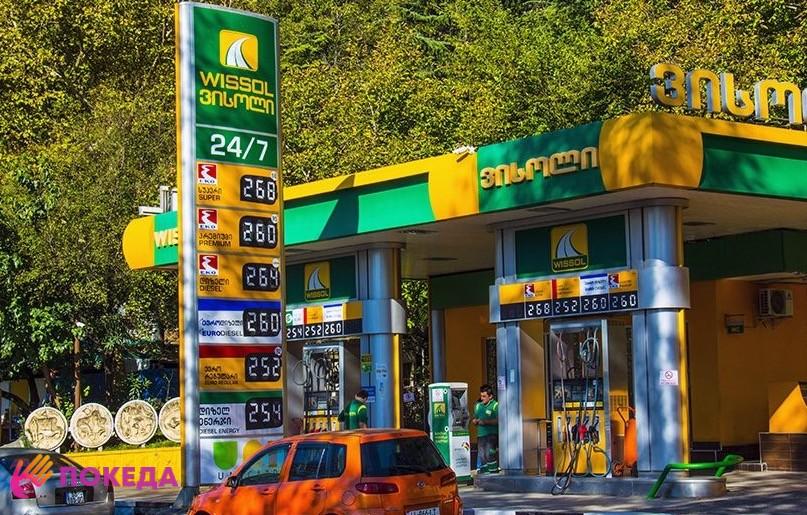 бензин грузия