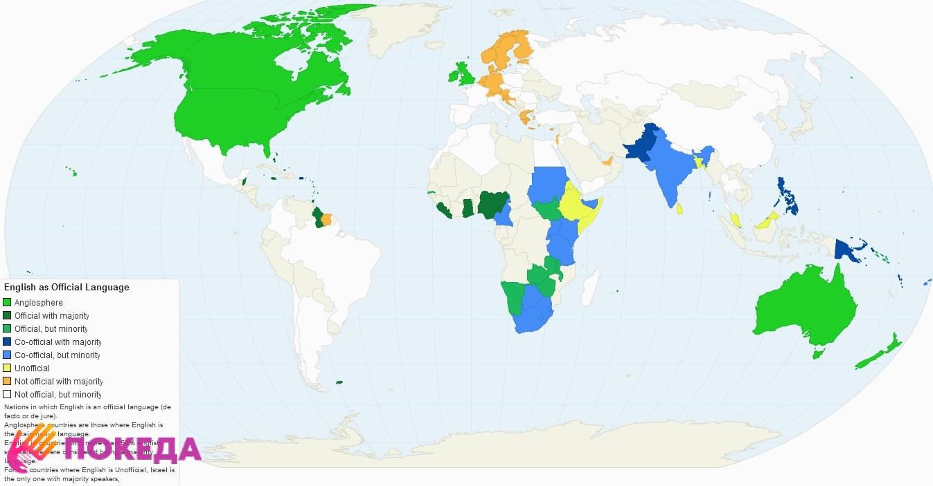 где говорят на английском в мире карта