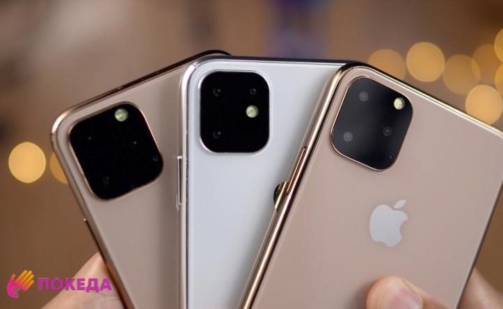 iPhone 11, 11 Pro и 11 Pro Max