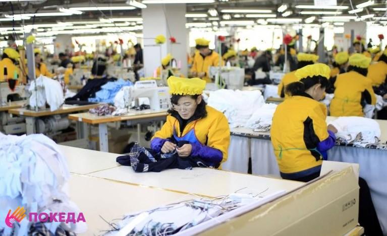 условия труда Корея