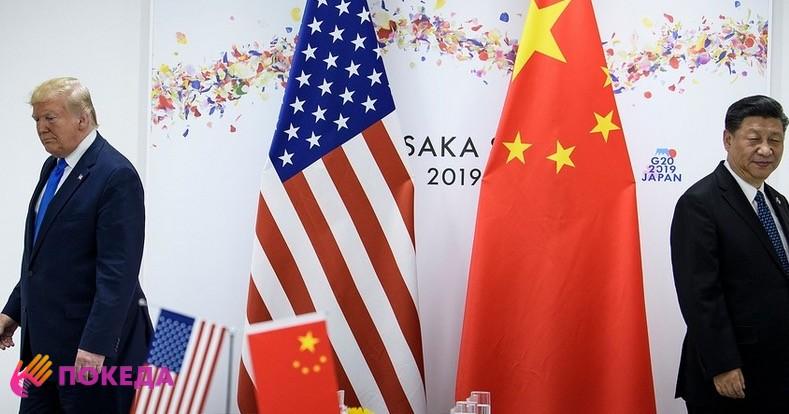 Конфликт Китая и США