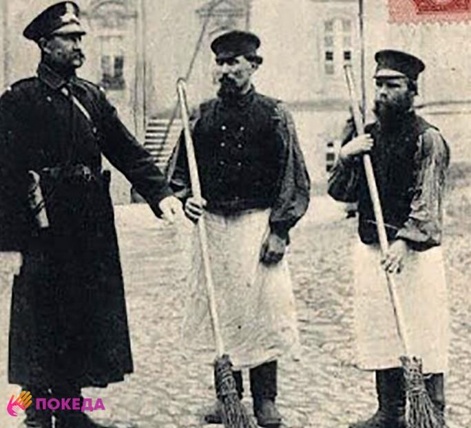 дворники до революции
