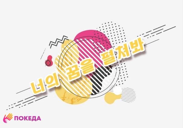 Почему нужно учить корейский язык