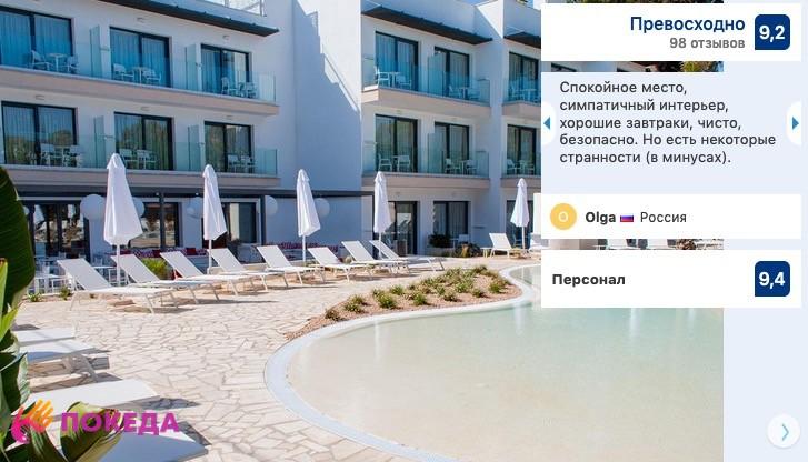 Som Dona Hotel для женщин отзывы