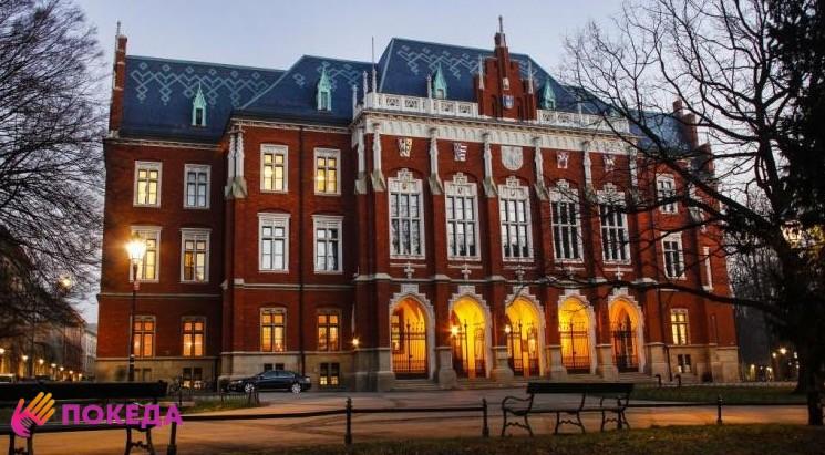 польские университеты для русских