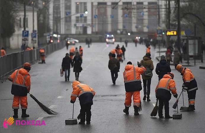 Дворник Москва