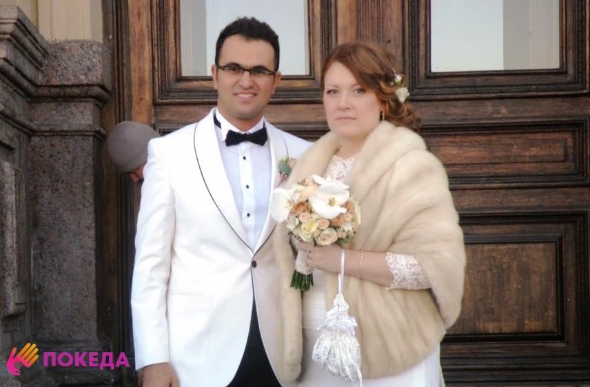 турок и русская женятся