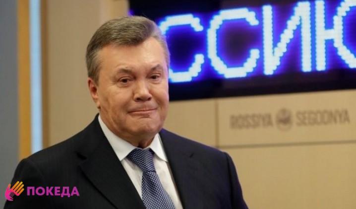 где сейчас находится Янукович