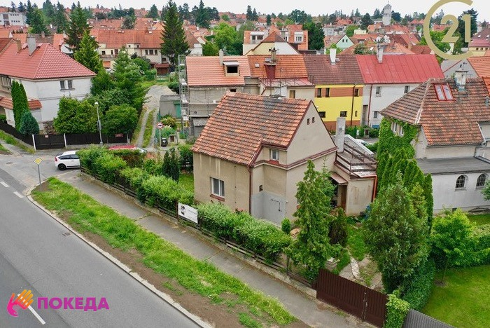 Легко ли купить недвижимость в Чехии?