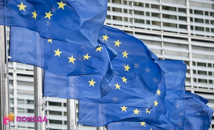 Вступление Сербии в Евросоюз