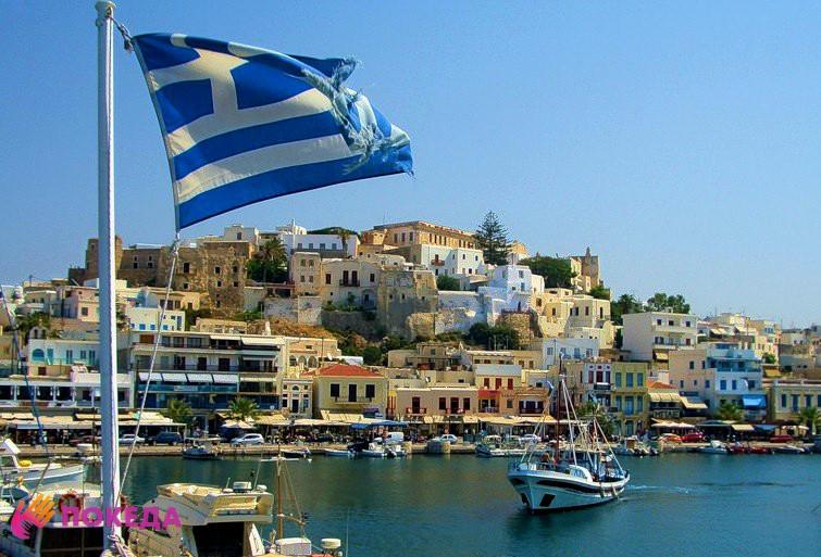 Как получить островную визу в Грецию
