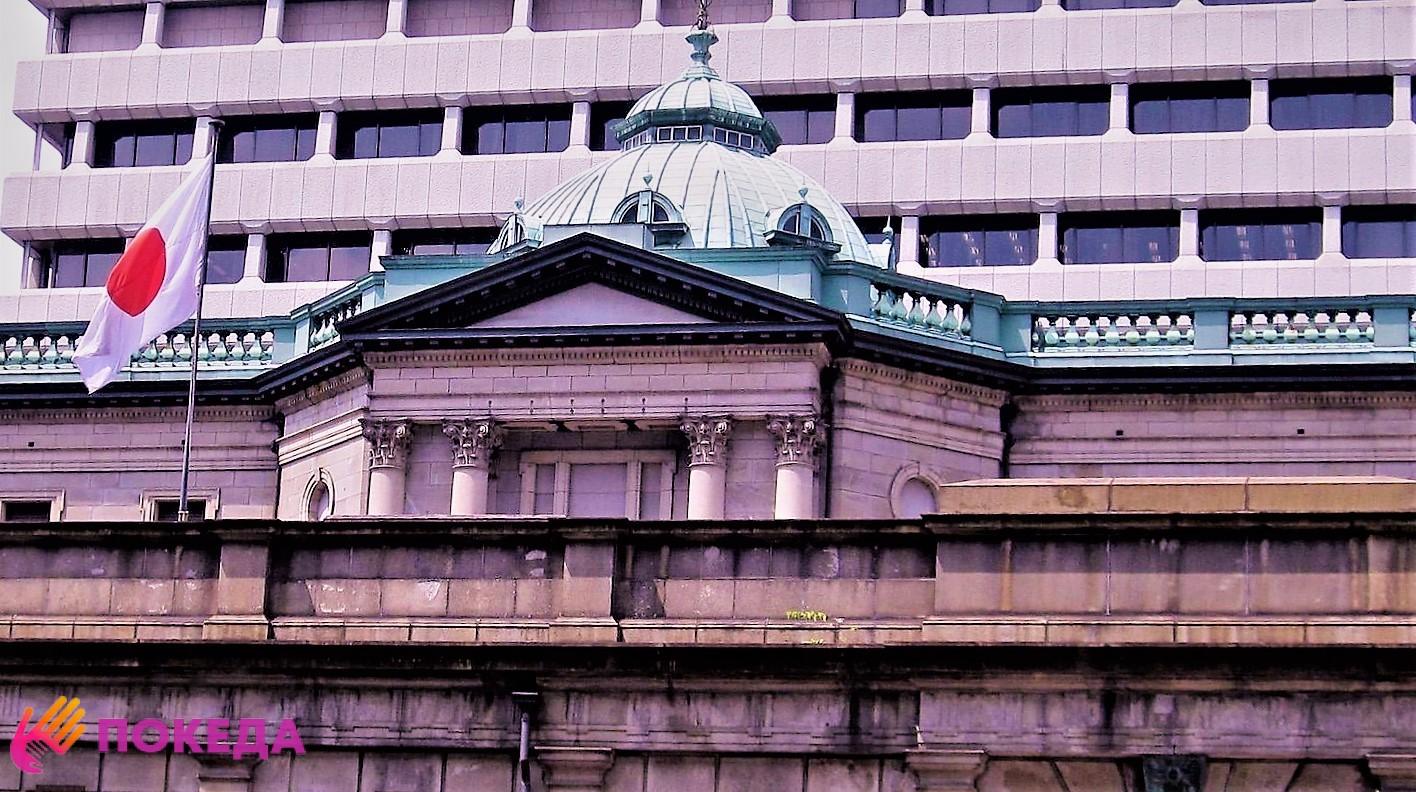 Банковская система в Японии