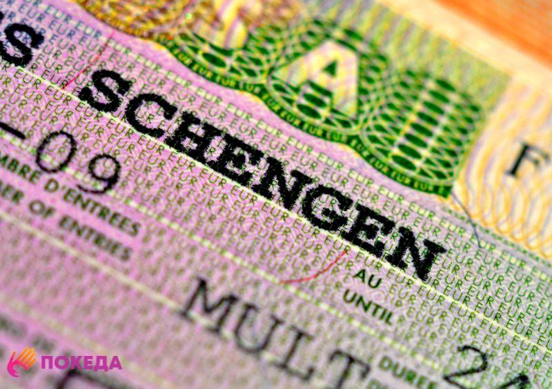 Входит ли Словения в Шенгенскую зону