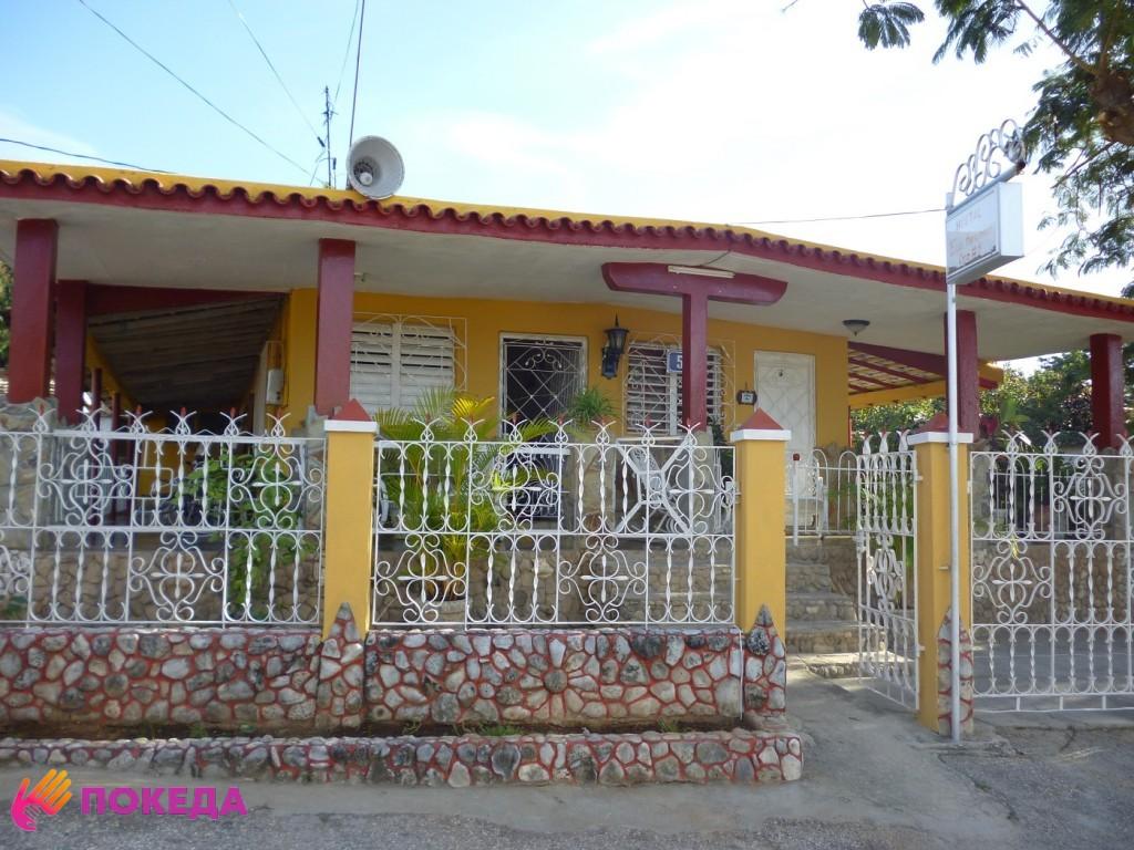 Вторичное жилье на Кубе