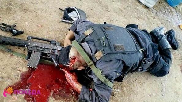 убитый полицейский Мексика