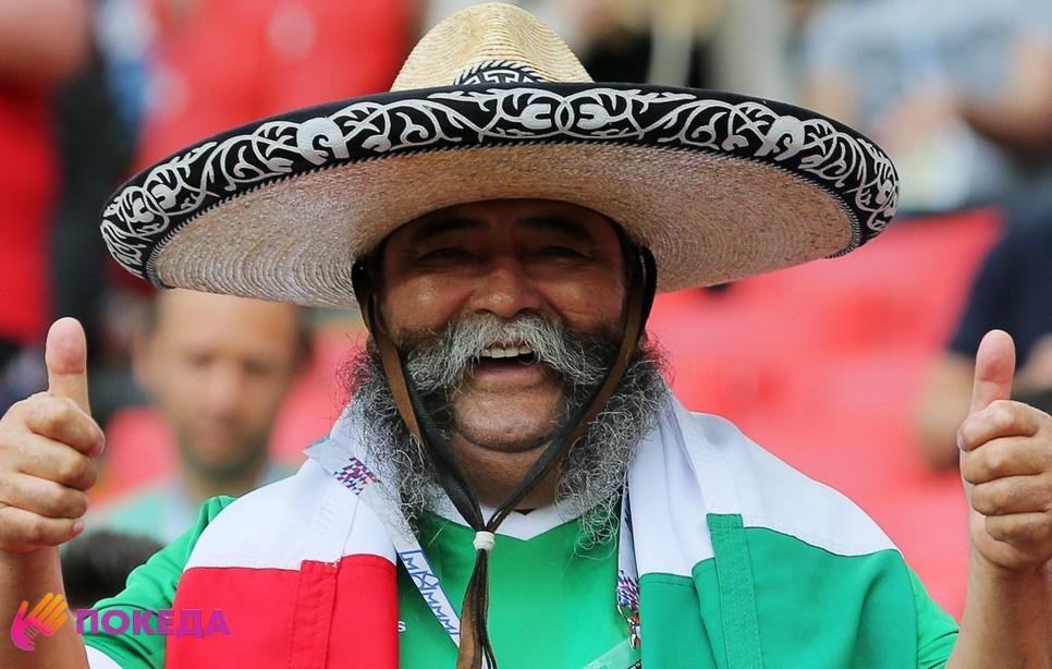 дружелюбный мексиканец