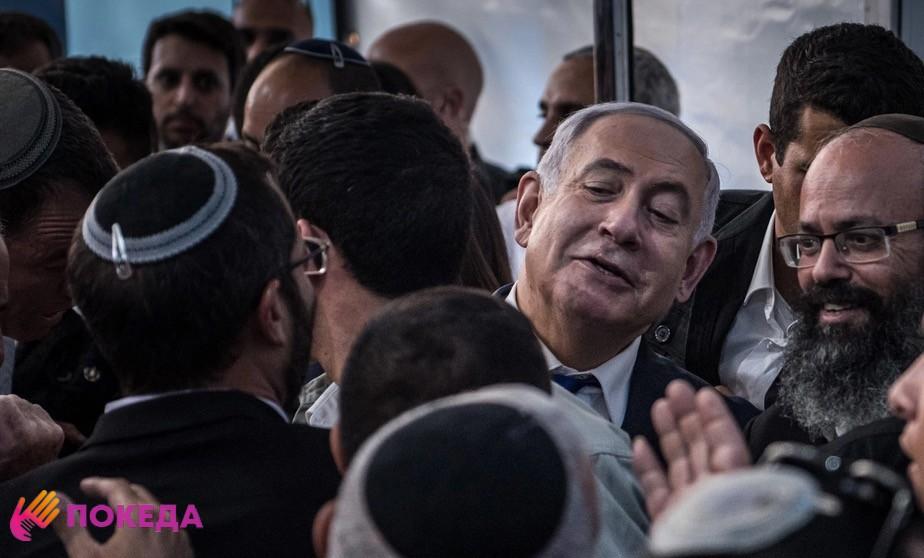 израиль пенсии