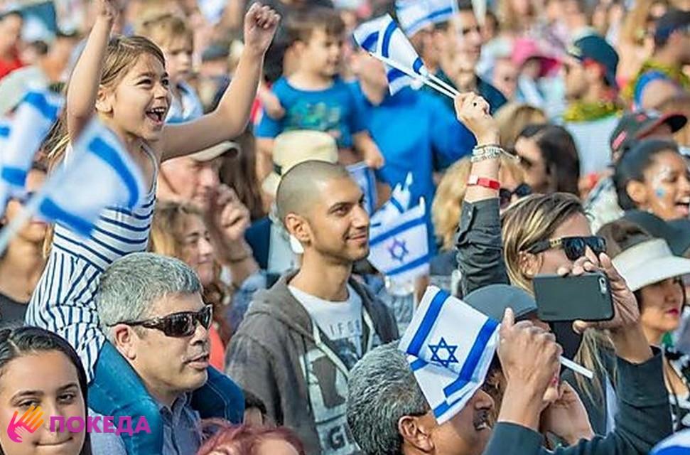 Пенсия в Израиле в 2020 году и пособие по старости