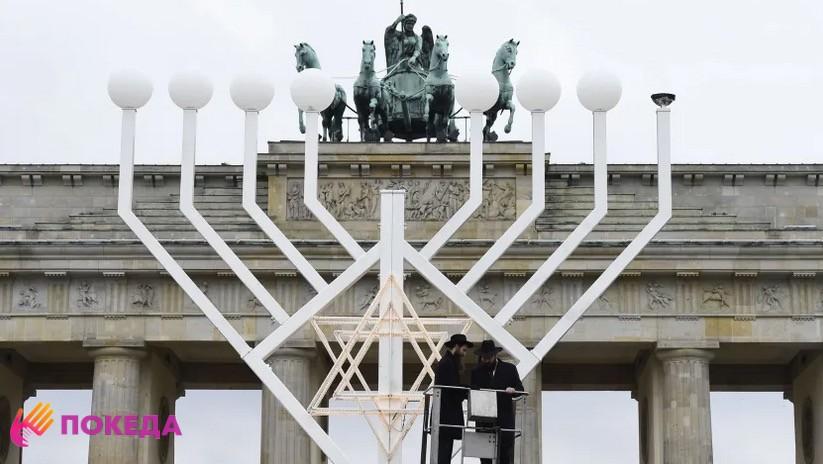 еврейский мемориал в Берлине