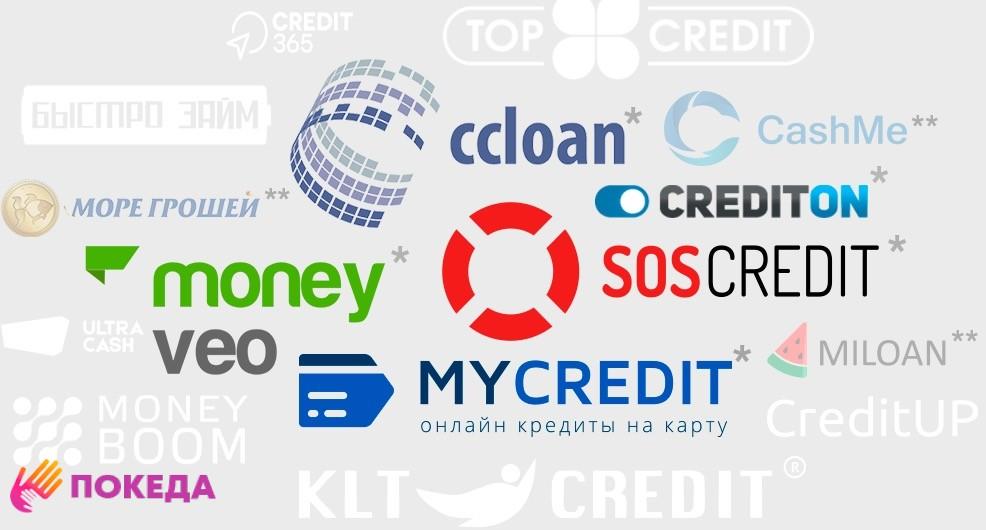 Микрокредит онлайн в украине екатеринбург взять потребительский кредит в сбербанке