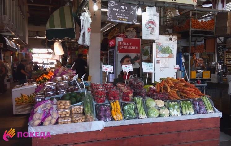 какие овощи считаются кошерными в израиле