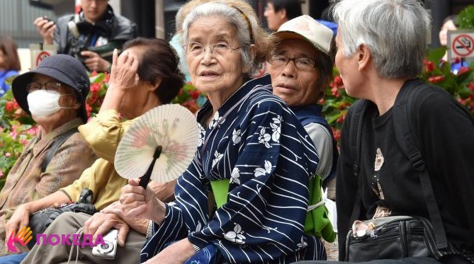 сколько живут в японии