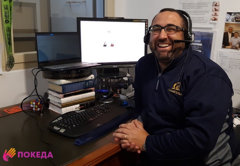 программист Израиль